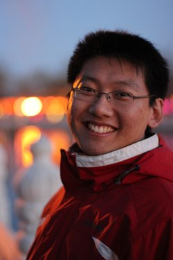 xiang gao blavatnik awards for young scientists